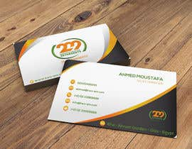 sujitguho42 tarafından Business Card & Letter Head Design için no 77