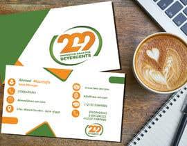 Nro 67 kilpailuun Business Card & Letter Head Design käyttäjältä atikatabassum376