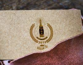 #64 for I need a logo by jawadafridi64