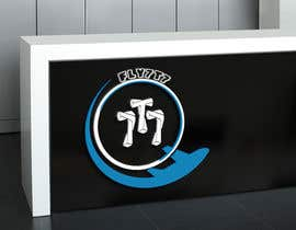 Nro 65 kilpailuun Aviation Logo Design (Vector) käyttäjältä SalahEddineBahra