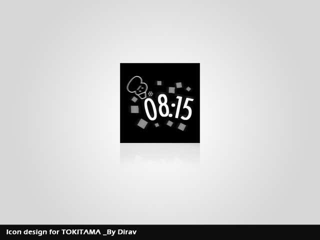 Penyertaan Peraduan #11 untuk Icon Design for Our iPhone app