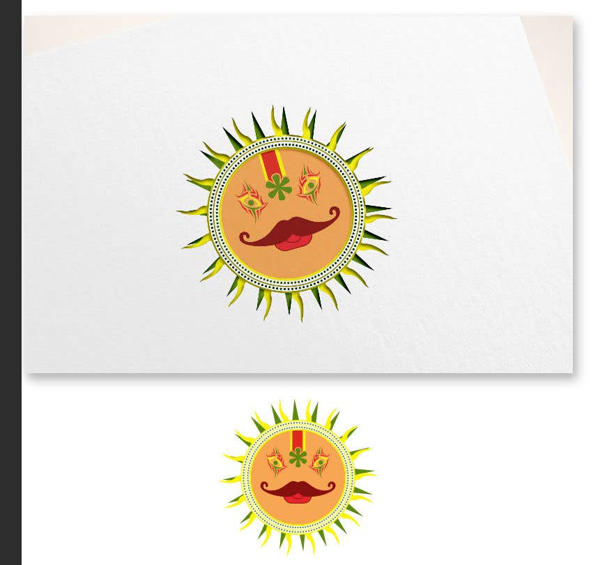 Contest Entry #22 for Logo Image, The SUN GOD