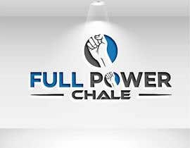 "snakhter2 tarafından I need a logo that has the words ""Full Power Chale"" and/or ""FPC"". Maybe a picture that shows strength and/or power. It needs to be able to be printed/embroidered on clothing ie T shirt için no 36"
