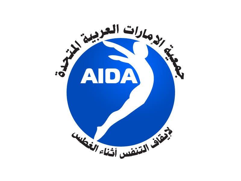 Inscrição nº                                         52                                      do Concurso para                                         Logo Design for diving school&corporate collateral