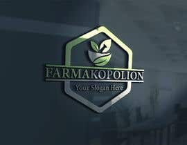 mehboob862226 tarafından Design the logo of our online Drug-Store için no 225