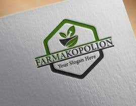 mehboob862226 tarafından Design the logo of our online Drug-Store için no 227