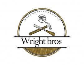 kamranshah2972 tarafından Wright bros için no 4