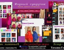 #2 for Whatcha Cravin Website af IgorZuyev