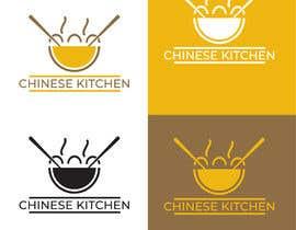 sumanrahman tarafından I want a logo for my restaurant 'Chinese Kitchen' için no 59