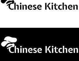 raziul99 tarafından I want a logo for my restaurant 'Chinese Kitchen' için no 55