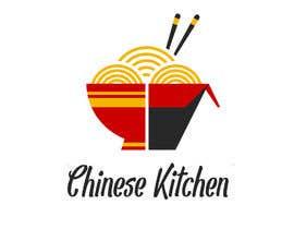 linelife562 tarafından I want a logo for my restaurant 'Chinese Kitchen' için no 28