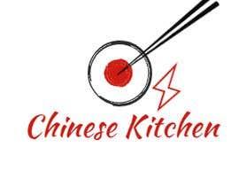 Elangelito27 tarafından I want a logo for my restaurant 'Chinese Kitchen' için no 9