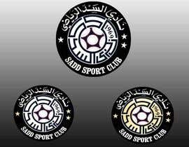 nº 335 pour Logo Design for Sports soccer  Club par wahwaheng