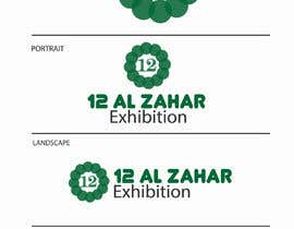 #39 for Design a Logo 12 Al Zahar Exhibition af Maxbah