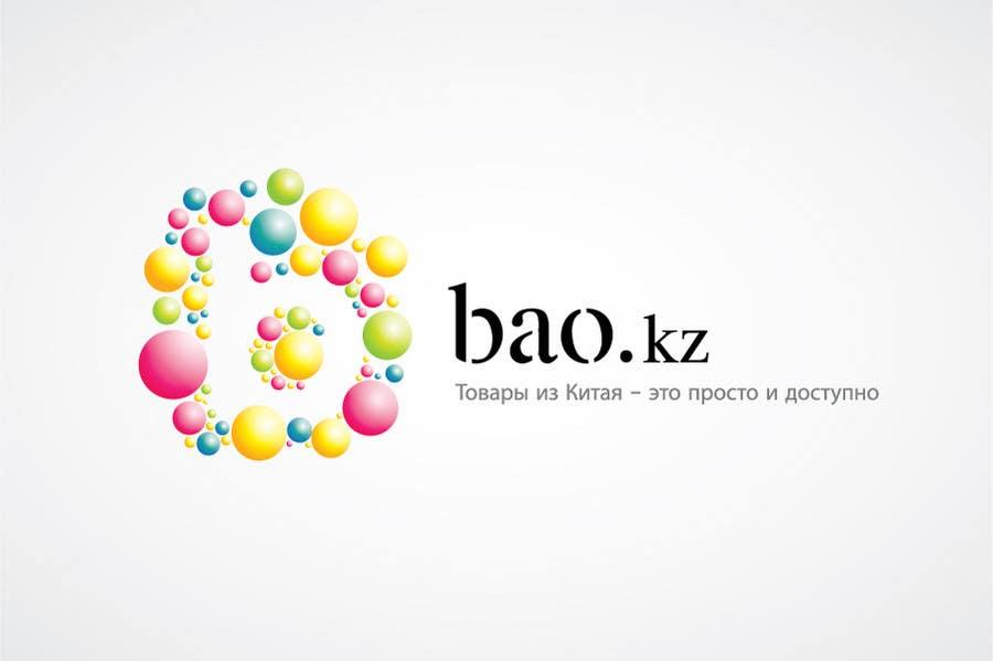 Inscrição nº                                         542                                      do Concurso para                                         Logo Design for www.bao.kz