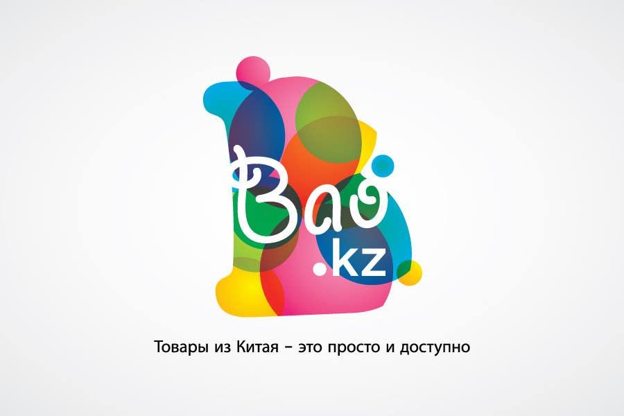 Inscrição nº                                         546                                      do Concurso para                                         Logo Design for www.bao.kz