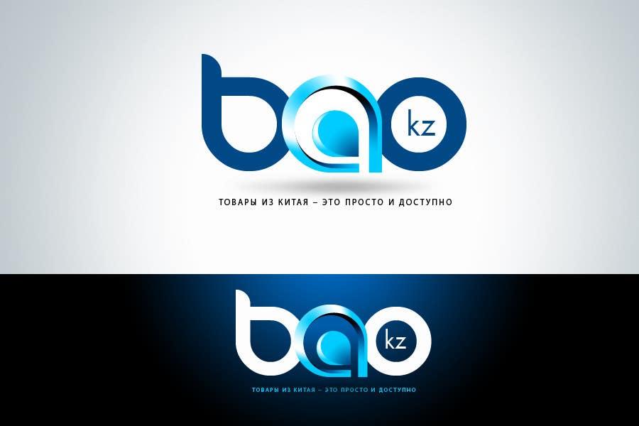 Inscrição nº                                         90                                      do Concurso para                                         Logo Design for www.bao.kz