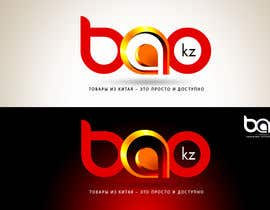 #119 for Logo Design for www.bao.kz by twindesigner