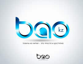 #217 для Logo Design for www.bao.kz от twindesigner