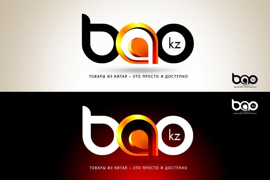 Inscrição nº                                         127                                      do Concurso para                                         Logo Design for www.bao.kz
