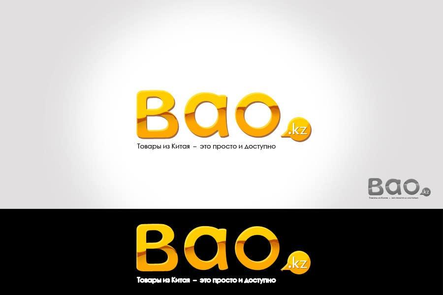 Inscrição nº                                         480                                      do Concurso para                                         Logo Design for www.bao.kz