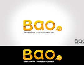 rickyokita님에 의한 Logo Design for www.bao.kz을(를) 위한 #480
