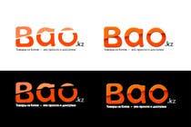 Graphic Design Inscrição do Concurso Nº472 para Logo Design for www.bao.kz