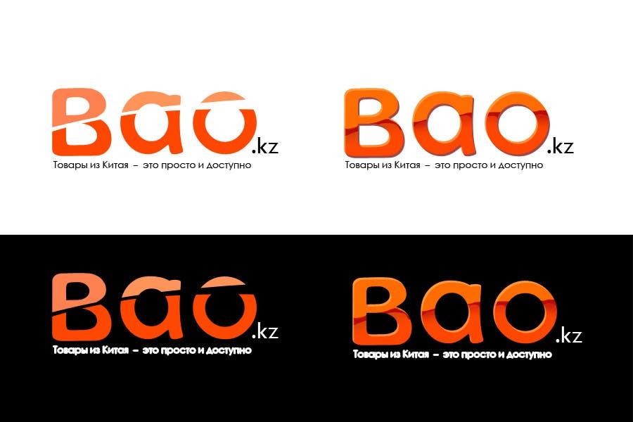 Inscrição nº                                         472                                      do Concurso para                                         Logo Design for www.bao.kz