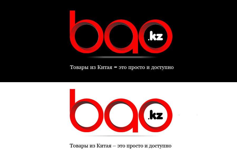 Inscrição nº                                         430                                      do Concurso para                                         Logo Design for www.bao.kz