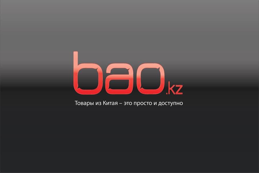 Inscrição nº                                         361                                      do Concurso para                                         Logo Design for www.bao.kz