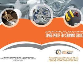 #14 для brochure- promoting a new service от nak576969a6e7ffb