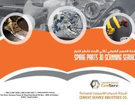 #16 для brochure- promoting a new service от nak576969a6e7ffb
