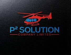#159 for Create a company logo by hawatttt
