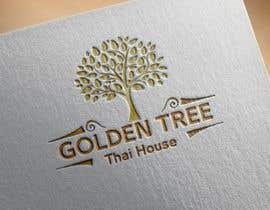 #27 for Logo design for wedding planner business af inamg06