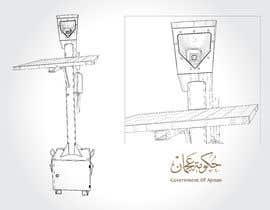 #110 for Sketch Camera with Solar Panel Stand af hridoymajumder1