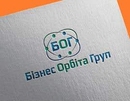 #31 for I need a logo for a financial company! by Rakibul0696