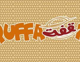 #58 for Make me a Logo for Sudani/Yemeni Restaurant by Sarumal