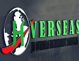 #16 dla Create Logo for Recruitment Agency przez sazzadkpi