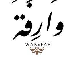 #12 para Arabic calligraphy de hawraali