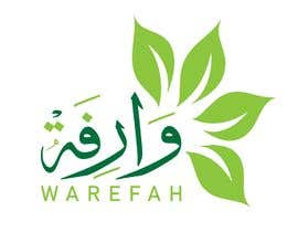 #39 para Arabic calligraphy de afzalshafi