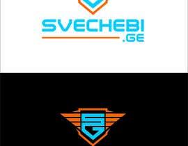 #146 para I need logo for plug spark online shop. de studiodecor