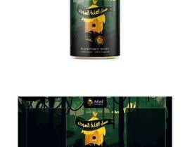 #65 para arabic designer product  design label de MhmdAbdoh