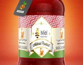 #58 para arabic designer product  design label de syedasrafulislam
