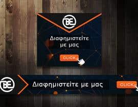 #7 para Design an AD Banner de VekyMr