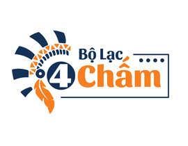 #9 for Design logo for digital marketing agency by hasib3509