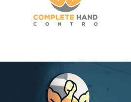 #89 для Design a logo от asmakhatun72622