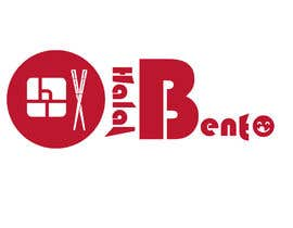 #239 for Food Company Logo Design by mezak88
