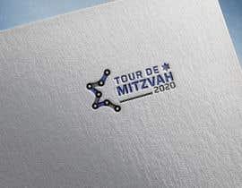 designermahi1 tarafından Create a logo için no 74