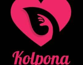 Nro 52 kilpailuun Create A Logo for Company name KOLPONA käyttäjältä methamid4