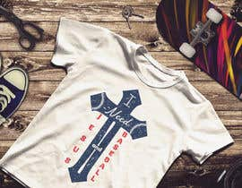 #43 for 2 T-Shirt Design: I need Jesus and Baseball/Softball by AbdullahDesign24